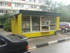 Участок в москве под аренду киоска