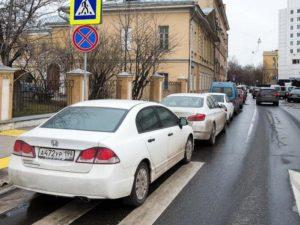 Какой штраф за оставление автомобиля на запрещенном знаке остановка стоянка