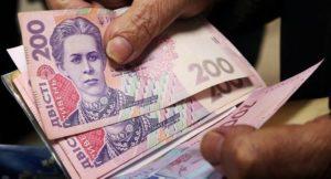 Увеличение мрот в 2018 как повлияет на пенсию