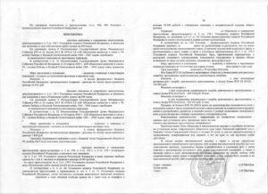 Решение суда по ст 228 ч 2 в особом порядке