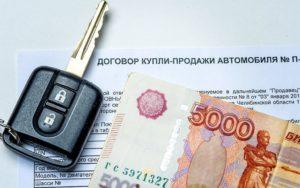 Истек срок договора купли продажи автомобиля какой штраф
