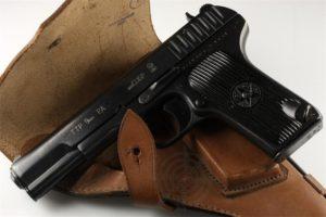 Купить травматическое оружие в санкт петербурге