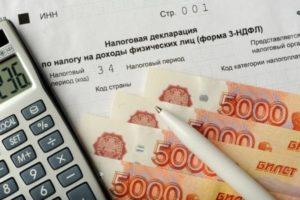Можно ли отказаться от подоходного налога на работе с зарплаты