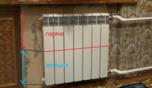 Что делать если батареи теплые а в квартире холодно