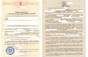 Договор купли продажи на квартиру без нотариуса