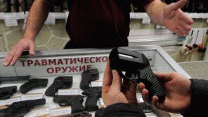 Какое наказание за ношение травматического оружия без разрешения
