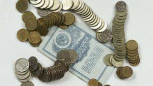 Как получить деньги с сберкнижки умершего родственника если прошло 6 месяцев