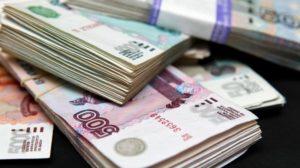 Уральский коэффициент в удмуртии 2018