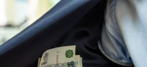 Кража до 1000 рублей последствия