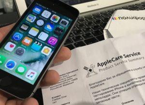 Как поменять айфон по гарантии на деньги