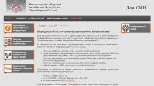 Почтовый адрес министра обороны рф