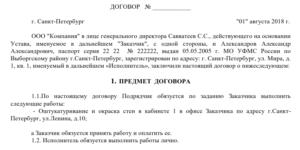 Ип заключает договор гпх с физ лицом как платить налоги рк