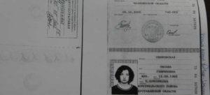 Как сделать ксерокопию паспорта на одном листе пошагово