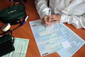 Открывают ли больничный безработным