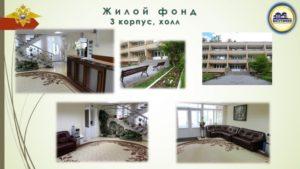 Официальный сайт санаторий мвд ватутинки подмосковье