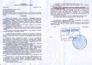 Директива мвд от 23 10 2018 1 дсп о приоритетных направлениях скачать