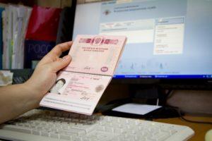 Фмс или мвд выдает паспорт в 2019 году