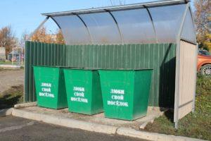 Правила установки контейнеров для мусора в частном секторе