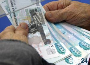 Расчет пенсии в лнр в 2018году