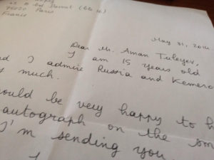 Куда написать письмо тулееву