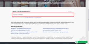 Почему на сайте банк москвы нельзя узнать задолженность по коммунальным платежам