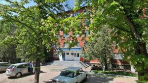 Налоговая инспекция прикубанского района краснодара