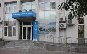 Код налоговой инспекции ворошиловского района ростова на дону