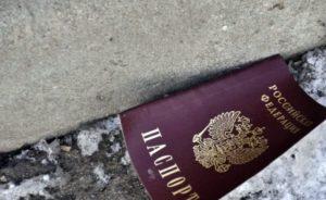 Потеря паспорта что делать где восстановить 2018