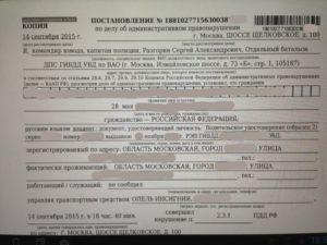 Поиск акт по делу об административных правонарушениях найти по номеру