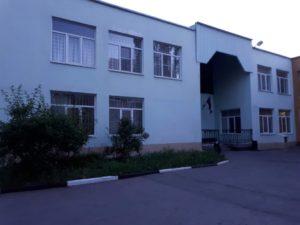 Старооскольский районный отдел судебных приставов