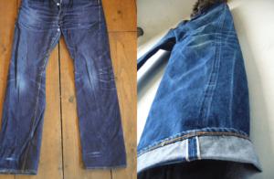 Можно ли что то сделать если одна штанина на джинсах перекручивается