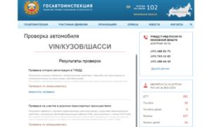 Как проверить машину в аресте она или нет казахстан