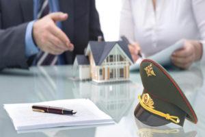 Едв военным на жилье в 2019 году последние новости