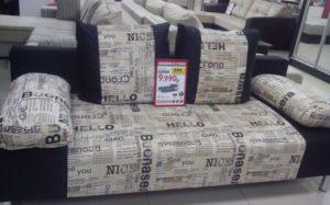 Как вернуть диван по гарантии в много мебели