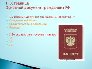 Заявление отпуск без сохранения заработной платы образец