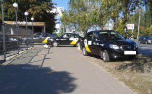 Как здать машины по яндекс такси