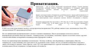 Сколько квартир можно иметь в собственности одному человеку россии