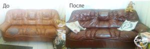 Кем установлен срок службы дивана