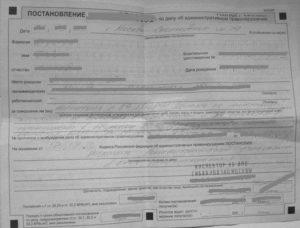 Поиск по номеру акта делу об административном правонарушении