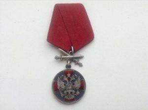 Медаль ордена за заслуги перед отечеством 2 степени с мечами льготы