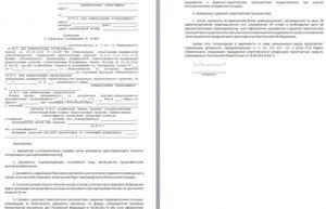 Образец заявления в архив о страховых выплатах госстрах