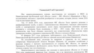 Как написать губернатору нижегородской области никитину