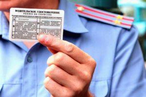 Замена просроченного водительского удостоверения в казахстане 2019 году