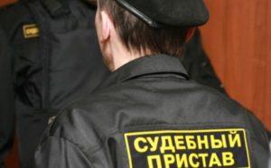 Судебные приставы краснооктябрьский районкак проехать