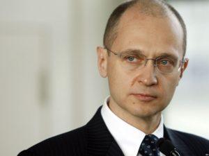 Как написать письмо кириенко сергей владиленович администрация президента