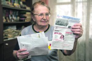 Субсидия на оплату жкх пенсионерам в твери