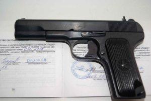 Хранение газового оружия без разрешения