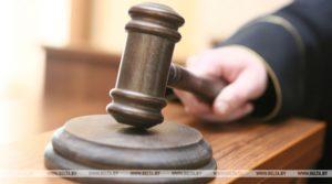 Приговор суда по уголовному делу