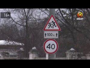 Если знак 40 сколько можно ехать