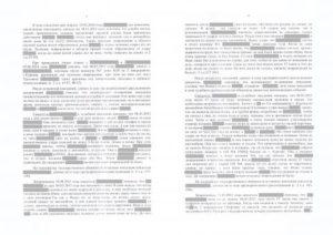 Ст 139 ук оправдательный